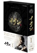 ■送料無料■韓国ドラマ DVD-BOX【イ・サンDVD-BOX I】09/12/23発売【楽ギフ_包装選択】