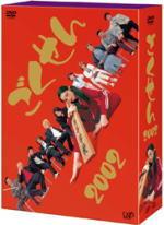【オリコン加盟店】■送料無料■ごくせん DVD-BOX【ごくせん 2002DVD-BOX】10/1/20発売[代引不可] 【ギフト不可】