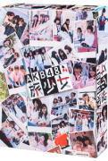 【オリコン加盟店】初回盤[取]★ブックレット+生写真3枚封入※10%OFF+送料無料■AKB48 4DVD【AKB48 旅少女 DVD-BOX[初回生産限定]】16/1/8発売【楽ギフ_包装選択】
