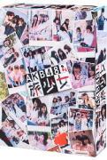 【オリコン加盟店】10%OFF+送料無料★ブックレット+生写真3枚封入■AKB48 4Blu-ray【AKB48 旅少女 Blu-ray BOX】16/1/8発売【楽ギフ_包装選択】