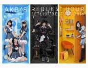 【オリコン加盟店】10%OFF+送料無料★Countdown Book+生写真5枚封入■AKB48 6DVD【AKB48グループリクエストアワーセットリストベスト100 2016】16/4/27発売【楽ギフ_包装選択】