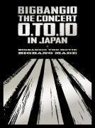 初回生産限定[取]★SPECIAL BOX+フォトブック★シリアルアクセスコード+メンバーソロカード※10%OFF+送料無料■BIGBANG 4DVD+2CD【BIGBANG10 THE CONCERT : 0.TO.10 IN JAPAN + BIGBANG10 THE MOVIE BIGBANG MADE】16/11/2発売【楽ギフ_包装選択】