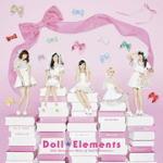 【オリコン加盟店】初回生産限定盤[取]★コンプリートボックス仕様※送料無料■Doll☆Elements 3CD+5DVD【Doll Memories~Best of Doll☆Elements】16/12/21発売【楽ギフ_包装選択】