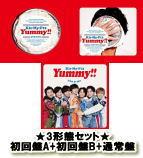 【オリコン加盟店】初回A+B+C[取]3枚セット■Kis-My-Ft2 CD+DVD【Yummy!!】18/4/25発売【楽ギフ_包装選択】