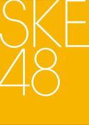 【オリコン加盟店】10%OFF★生写真5枚封入■SKE48 5DVD【SKE48 リクエストアワー2018セットリスト100 ~メンバーの数だけ神曲はある~】19/4/10発売【楽ギフ_包装選択】