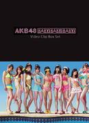 【オリコン加盟店】■AKB48 3DVD【AKB48 Baby! Baby! Baby! Video Clip Box Set】12/8/21発売【楽ギフ_包装選択】