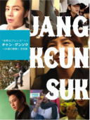 ★ 24 P special booklet + POSCO sealed ■ Jang 2 12 / 5 / 2 Blu-ray release
