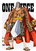 【オリコン加盟店】初回仕様[取寄せ]★ミニジグソーパズル[レイリー]◆送料無料■ONE PIECE 4DVD【ONE PIECE Log Collection