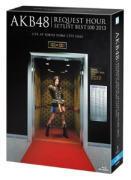 【オリコン加盟店 6Blu-ray【AKB48】通常盤★デジパック&三方背BOX仕様※送料無料■AKB48 4DAYS 6Blu-ray【AKB48 リクエストアワーセットリストベスト100 2013通常盤Blu-ray 4DAYS 2013通常盤Blu-ray BOX】13/6/12発売【楽ギフ_包装選択】, BONANZA:e9872ae5 --- sunward.msk.ru