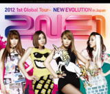 オリコン加盟店 送料無料 2NE1Blu ray 2NE1 2012 1st Global TourNEW EVOL29DHIWE