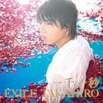 オリコン加盟店 ■EXILE TAKAHIRO CD+DVD 割引 一千一秒 楽ギフ_包装選択 26発売 6 13 まとめ買い特価