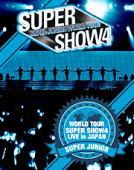 【オリコン加盟店】初回生産限定盤★3方背スリーブ仕様+52Pフォトブック付き★応募券封入■SUPER JUNIOR 3Blu-ray【SUPER JUNIOR WORLD TOUR SUPER SHOW4 LIVE in JAPAN】12/10/31発売【楽ギフ_包装選択】