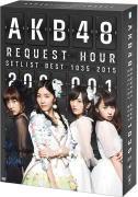 【特価】 【オリコン加盟店】10%OFF 2015★Countdown Book200曲分+生写真7枚封入■AKB48 9DVD 9DVD【AKB48 [200~1ver.]【AKB48 リクエストアワーセットリストベスト1035 2015 [200~1ver.] スペシャルBOX】15/6/19発売【楽ギフ_包装選択】, TSK eSHOP:fbb716cb --- rekishiwales.club