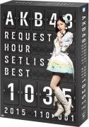 【オリコン加盟店】10%OFF★Countdown Book110曲分+生写真5枚封入■AKB48 5DVD【AKB48 リクエストアワーセットリストベスト1035 2015 [110~1ver.] スペシャルBOX】15/6/19発売【楽ギフ_包装選択】