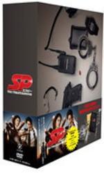 【オリコン加盟店】■送料無料■SP エスピー DVD-BOX通常版【警視庁警備部警護課第四係】08/7/2発売【楽ギフ_包装選択】