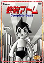 【オリコン加盟店】アニメ 鉄腕アトムDVDBOX【Complete BOX 1】【楽ギフ_包装選択】