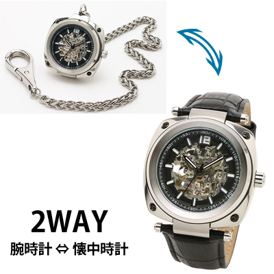 ■Salvatore Marra ウォッチ【サルバトーレマーラ 2WAY 腕時計 懐中時計】自動巻き ブラック SM18114-SSBK [代引不可]【楽ギフ_包装選択】