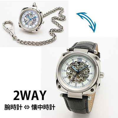 ■Salvatore Marra ウォッチ【サルバトーレマーラ 2WAY 腕時計 懐中時計】自動巻き ホワイト SM18114-SSWH [代引不可]【楽ギフ_包装選択】