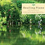 オリコン加盟店 毎週更新 ■リラシック CD 至上 ヒーリング ピアノ 25発売 楽ギフ_包装選択 07 06