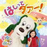 ♦ 不喜欢躲猫猫哦! CD11/2/23 发布