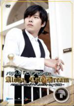 【オリコン加盟店】送料無料■ヒョンビン 4DVD【ヒョンビン『Aloha,Cafe Dream』DVD-BOX2】11/7/20発売【楽ギフ_包装選択】