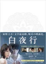 ♦ film DVD11/7/20 released