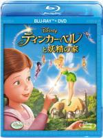■迪士尼BD+DVD11/8/3開始銷售