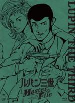 ■魯邦三世2Blu-ray12/3/28開始銷售