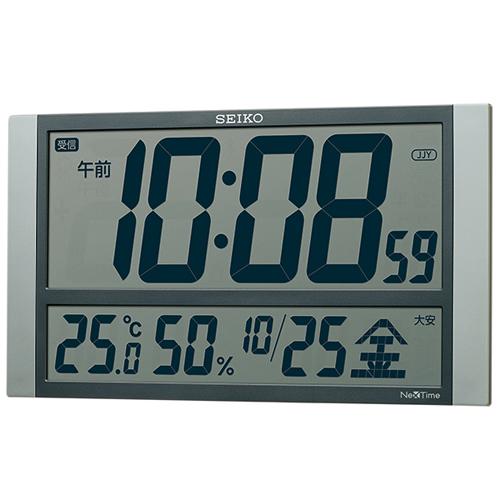 ■SEIKO[セイコー] デジタル電波時計【セイコーネクスタイム】掛置兼用 温湿度表示 ZS450S【楽ギフ_包装選択】