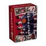 ■送料無料■TVドラマ DVD【スクラップ・ティーチャー 教師再生 DVD-BOX】09/4/22発売【楽ギフ_包装選択】