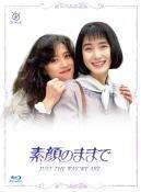 【オリコン加盟店】10%OFF[後払不可]■TVドラマ 4Blu-ray【素顔のままで Blu-ray BOX】19/10/16発売【楽ギフ_包装選択】