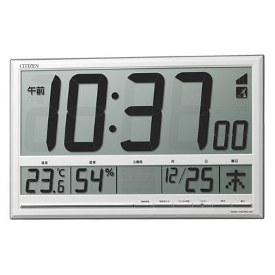 CITIZEN シチズン■デジタル電波時計掛置兼用 温湿度表示 環境目安表示付 8RZ200-003 [代引不可]【楽ギフ_包装選択】
