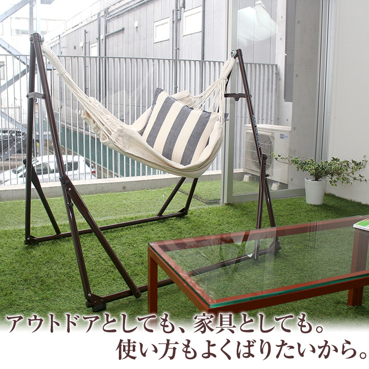 Freestanding Hammock Slowly From Sting Mock March Hammock Chair Load 330 Kg  Leisure Indoor Free Standing, Folding Portable Seamount River BBQ Outdoor  ...