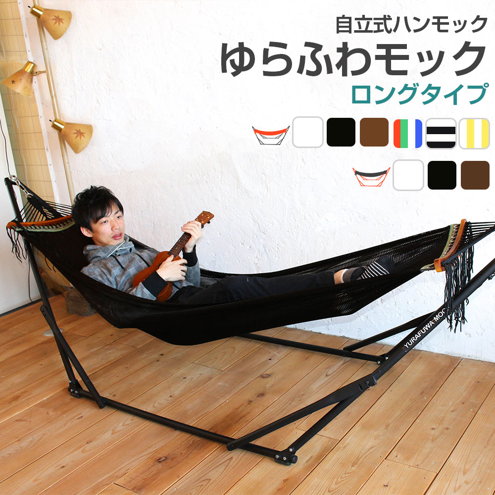 Ajia Miscellaneous Goods Shop Hammock Portable Hammock Stands