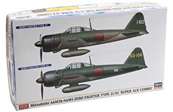 選択 中古 輸入品 人気ショップが最安値挑戦 未使用 ハセガワ 1 A6M5零式艦上戦闘機21型 三菱A6M2b 撃墜王コンボ 72 52型