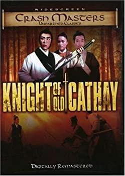 中古 輸入品 未使用 Knight of Old Crash Cathay 送料無料お手入れ要らず Unearthed Masters セール特別価格 Classics