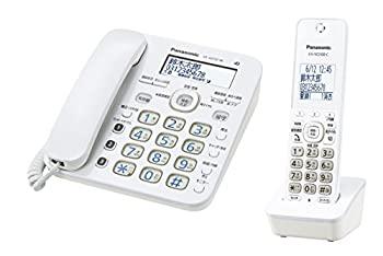 中古 輸入品日本向け パナソニック RU デジタルコードレス電話機 子機1台付き DECT準拠方式 店内全品対象 ホワイト 1.9GHz VE-GD32DL-W 特売