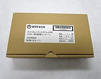 中古 輸入品日本向け NXSM-SLU- 1 NTT ビジネスフォン ご注文で当日配送 オフィス用品 在庫一掃 NXSM 単体電話機ユニット