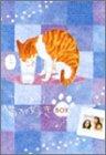 品質保証 中古 輸入品日本向け やっぱり猫が好き 直営店 7枚BOX 第7巻~第13巻 DVD
