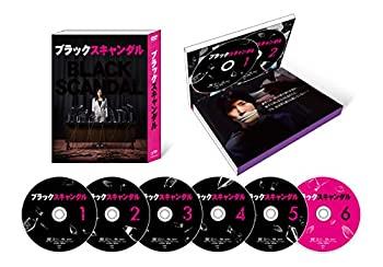 【中古】【輸入品日本向け】ブラックスキャンダル DVD-BOX