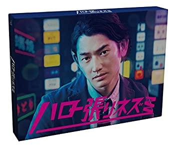 【中古】【輸入品日本向け】ハロー張りネズミ DVD-BOX