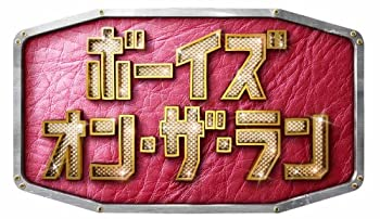 中古 輸入品日本向け ボーイズ 与え オン 付与 ザ ラン ブルーレイBOX Blu-ray