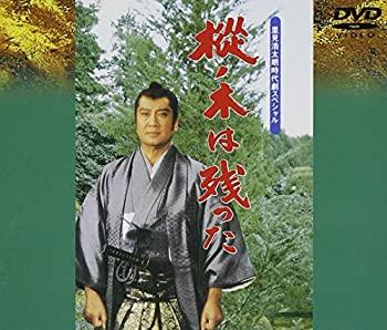 中古 輸入品日本向け DVD 新作 大人気 25%OFF 樅の木は残った