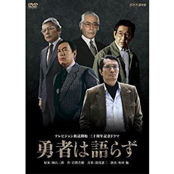 中古 輸入品日本向け 勇者は語らず DVD 全2枚 通販 激安◆ 5☆大好評