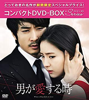 中古 輸入品日本向け テレビで話題 男が愛する時 メーカー直売 期間限定スペシャルプライス版 ノーカット版 コンパクトDVD-BOX1