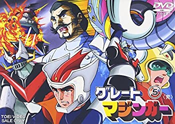 中古 輸入品日本向け 新色追加して再販 グレートマジンガー VOL.5 お得クーポン発行中 DVD