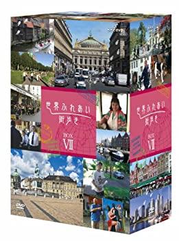 5☆大好評 中古 引出物 輸入品日本向け DVD-BOX 世界ふれあい街歩き