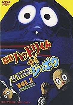 中古 オリジナル 輸入品日本向け 忍者ハットリ君+忍者怪獣ジッポウ DVD VOL.2 公式サイト