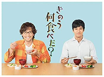 中古 輸入品日本向け 70%OFFアウトレット きのう何食べた? BOX DVD 賜物 5枚組