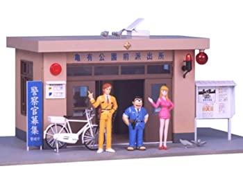 【中古】【輸入品日本向け】フジミ模型 こち亀 1/24 亀有公園前派出所